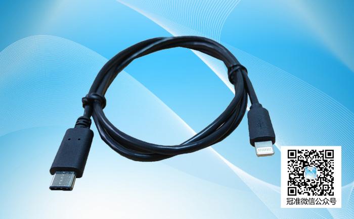 电脑usb连接线